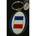 Image of: France 2007 World Cup Keyring