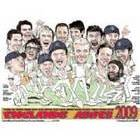 Image of: Ashes 2009 Caricature
