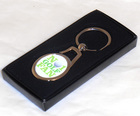 Image of: No 1 Golf Fan Keyring