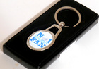 Image of: No 1 Hockey Fan Keyring