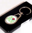Image of: No 1 Cricket Fan Keyring