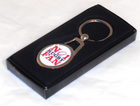 Image of: No 1 Rugby Fan Keyring