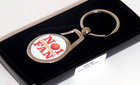 Image of: No 1 Basketball Fan Keyring