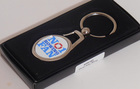 Image of: No 1 Rowing Fan Keyring