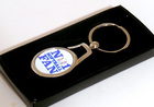 Image of: No 1 Softball Fan Keyring