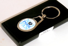 Image of: No 1 Pool Fan Keyring