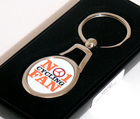 Image of: No 1 Cycling Fan Keyring