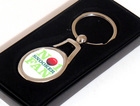 Image of: No 1 Snooker Fan Keyring